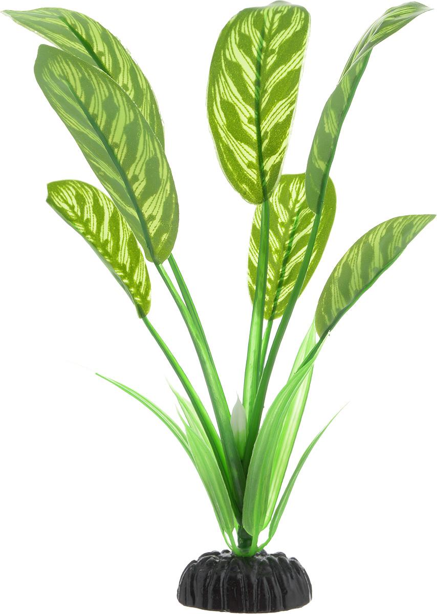 Растение для аквариума Barbus Диффенбахия тигровая, шелковое, высота 20 см растение для аквариума barbus лотос шелковое высота 50 см