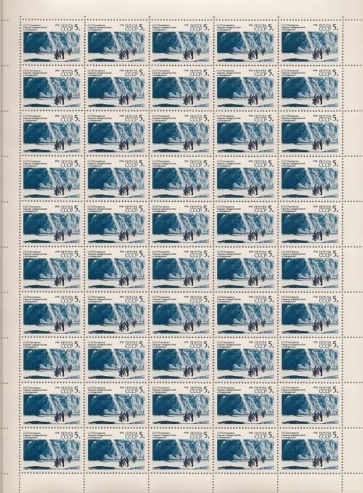 1990. Научное сотрудничество с Австралией. № 6215 - 6216. Листы. Серия nowley 8 6216 0 5