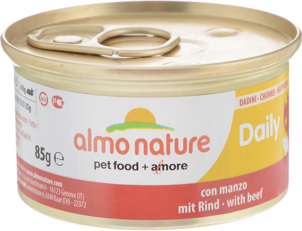 """Консервы """"Almo Nature"""" для кошек, с говядиной, 85 г"""