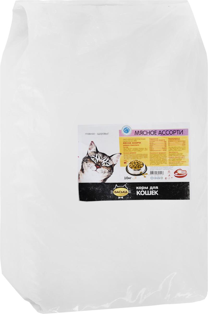 """Корм сухой для кошек """"Васька"""", для профилактики мочекаменной болезни, мясное ассорти, 10 кг"""