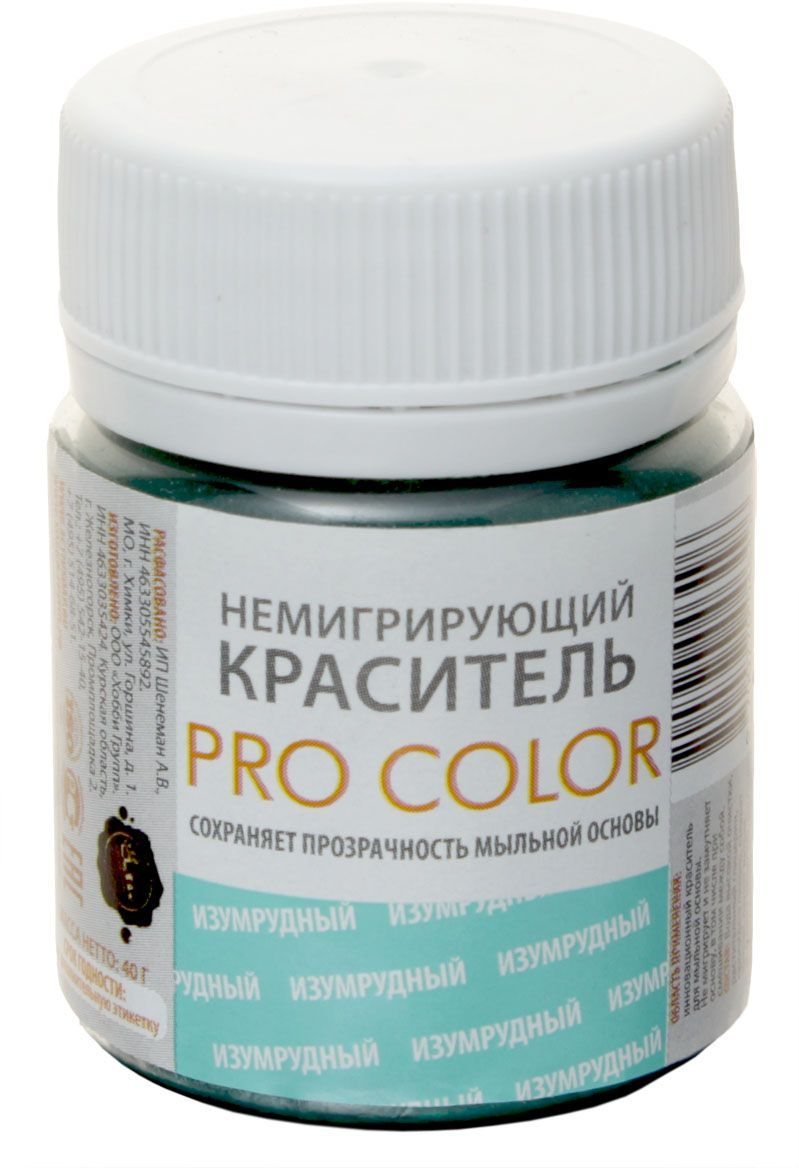 Краситель немигрирующий Выдумщики PRO Color, цвет: изумрудный, 40 г краситель немигрирующий выдумщики pro color цвет цитрусовый 40 г