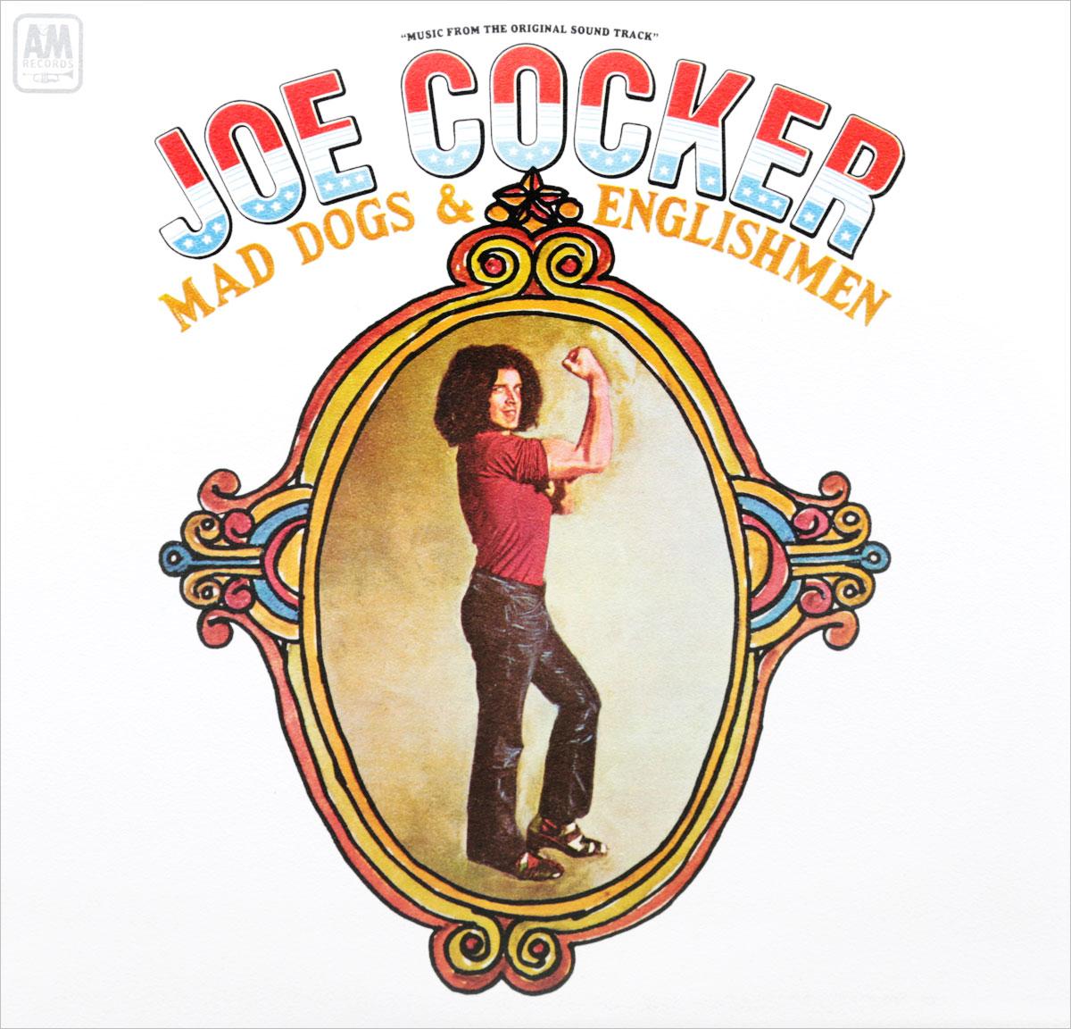 лучшая цена Джо Кокер Joe Cocker. Mad Dogs & Englishmen (2 LP)