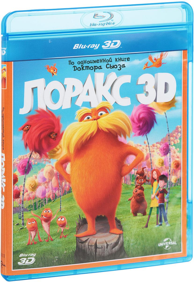Лоракс 3D (Blu-ray)