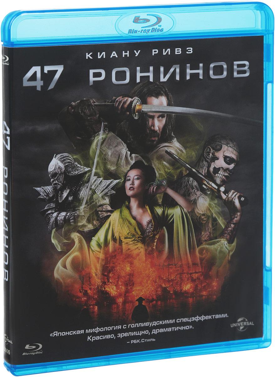 цена на 47 ронинов (Blu-ray)