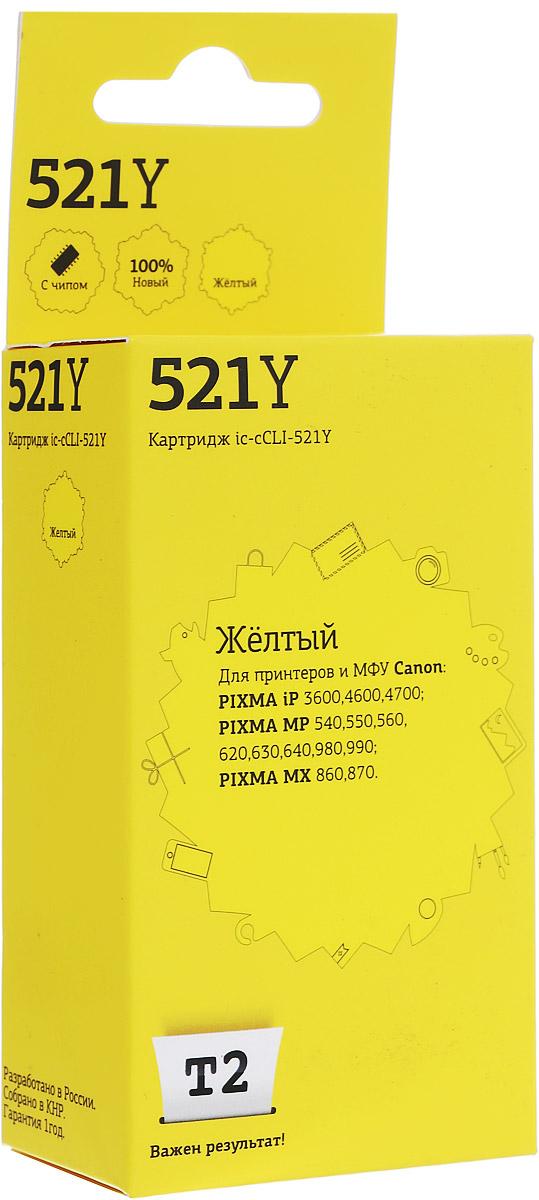 T2 IC-CCLI-521Y картридж для Canon PIXMA iP3600/4600/MP540/620/630/980, Yellow картридж canon cli 521c 2934b004 для canon ip3600 4600 mp540 620 630 980 голубой