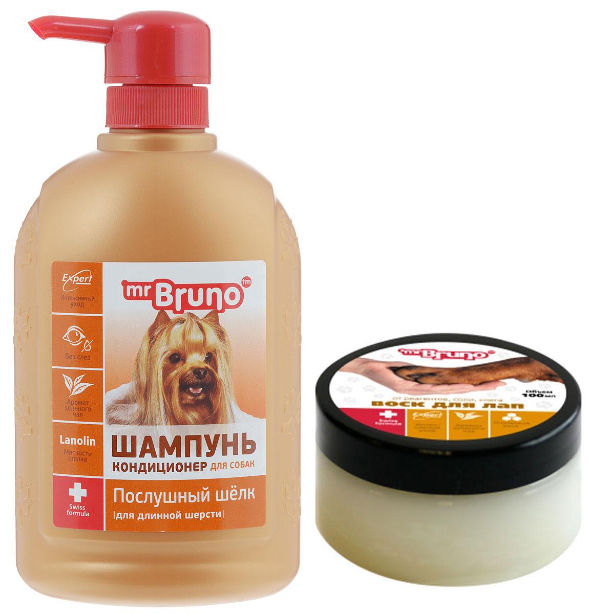 Набор для собак Mr. Bruno, шампунь-кондиционер, воск для лап гулена шампунь для лап