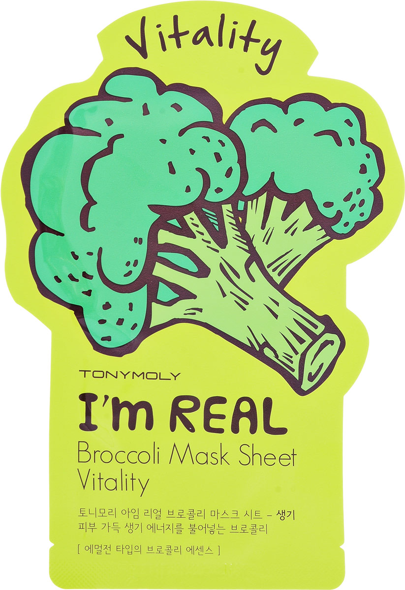 Tonymoly Тканевая маска с экстрактом брокколи, 21 мл tonymoly i m real маска тканевая с экстрактом морских водорослей i m real маска тканевая с экстрактом морских водорослей