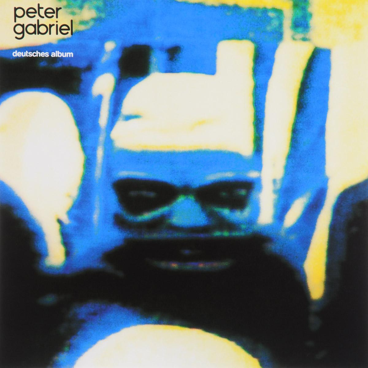 Питер Гэбриэл Peter Gabriel. Peter Gabriel 4. Deutsches Album (LP)