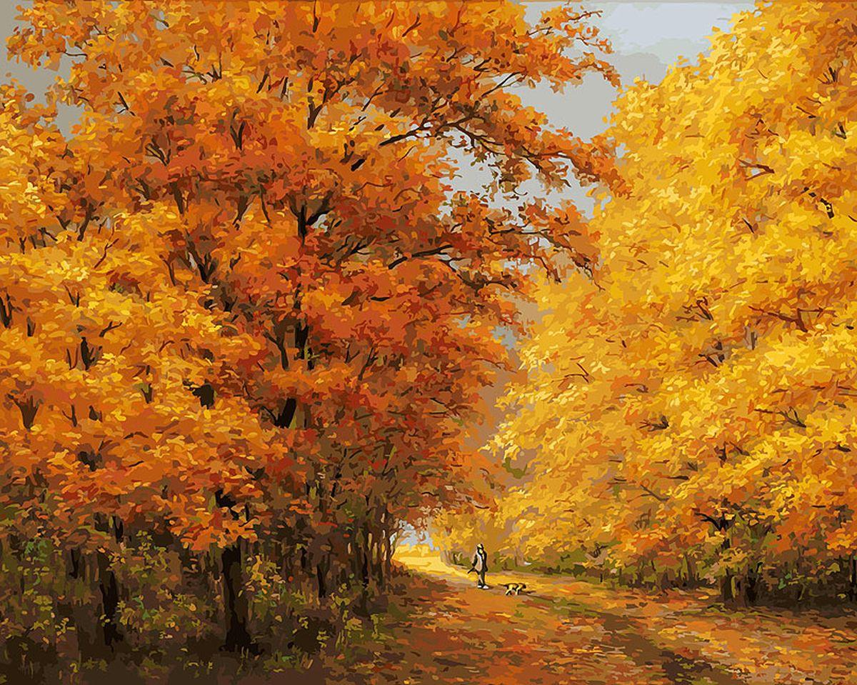 Живопись на холсте Белоснежка Осенний день, 40 х 50 см набор для плетения белоснежка день и ночь