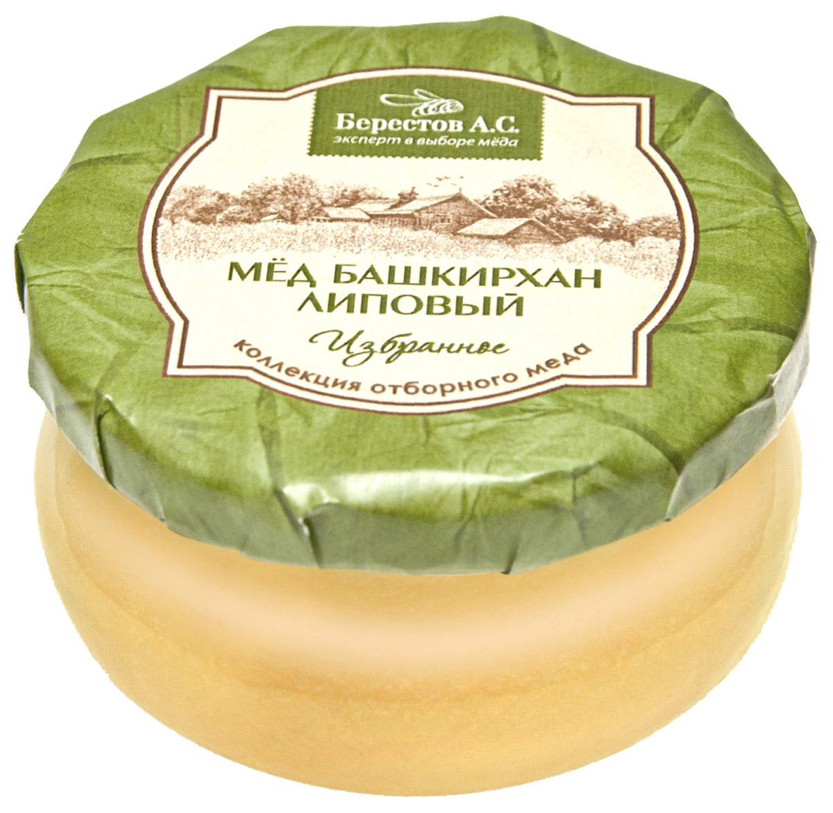 Берестов Мед Башкирхан Липовый, 100 г берестов мед башкирхан липовый 30 г