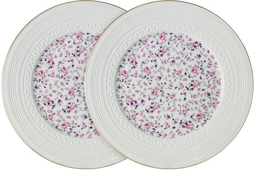 "Набор обеденных тарелок Colombo ""Стиль"", 27 см, 2 шт"
