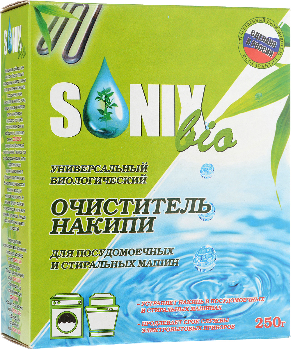 Очиститель накипи для посудомоечных и стиральных машин SonixBio, 250 г средство для чистки барабанов стиральных машин nagara 5 х 4 5 г