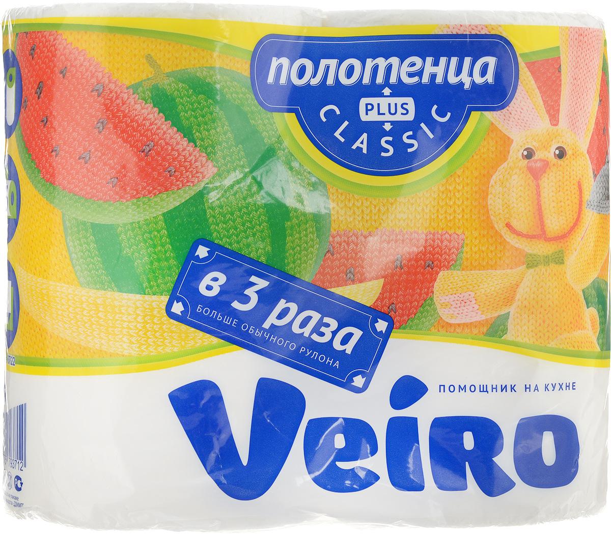 Полотенца бумажные Veiro