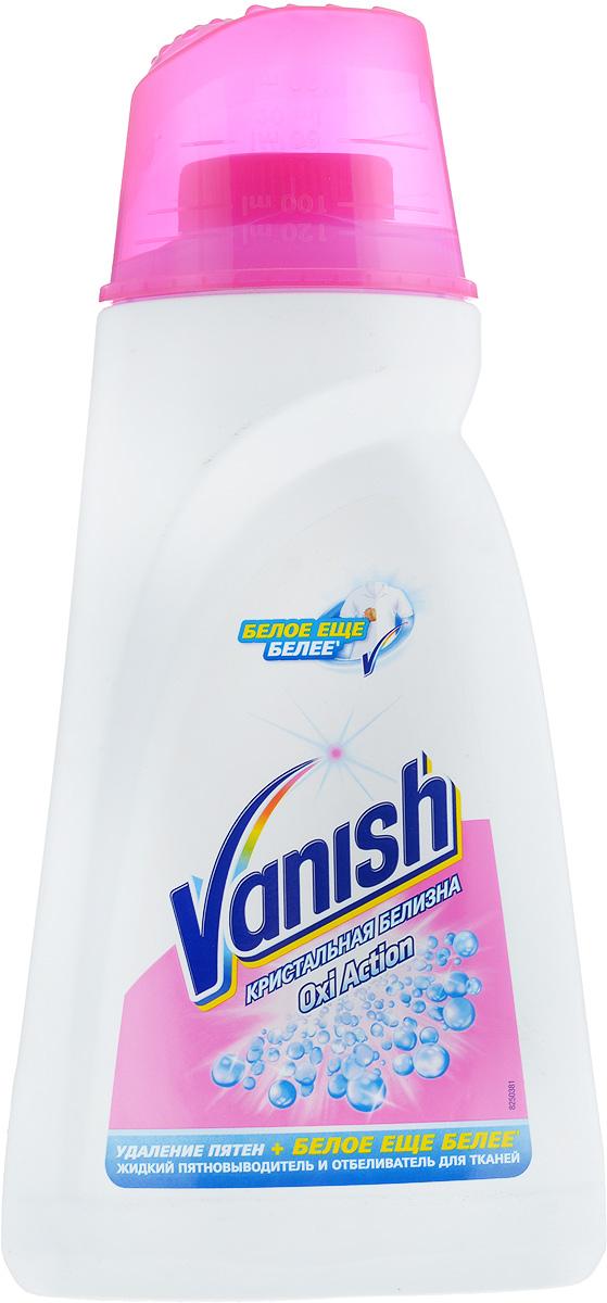 Пятновыводитель и отбеливатель Vanish Oxi Action, 1 л vanish пятновыводитель для тканей порошкообразный 600 г