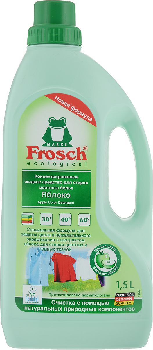 Средство для стирки цветного белья Frosch Яблоко, концентрат, 1,5 л жидкое средство для стирки белого белья лимон frosch 2 л