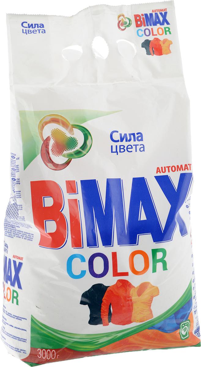 Стиральный порошок BiMax Color, автомат, 3 кг стиральный порошок bimax color 1 5 кг