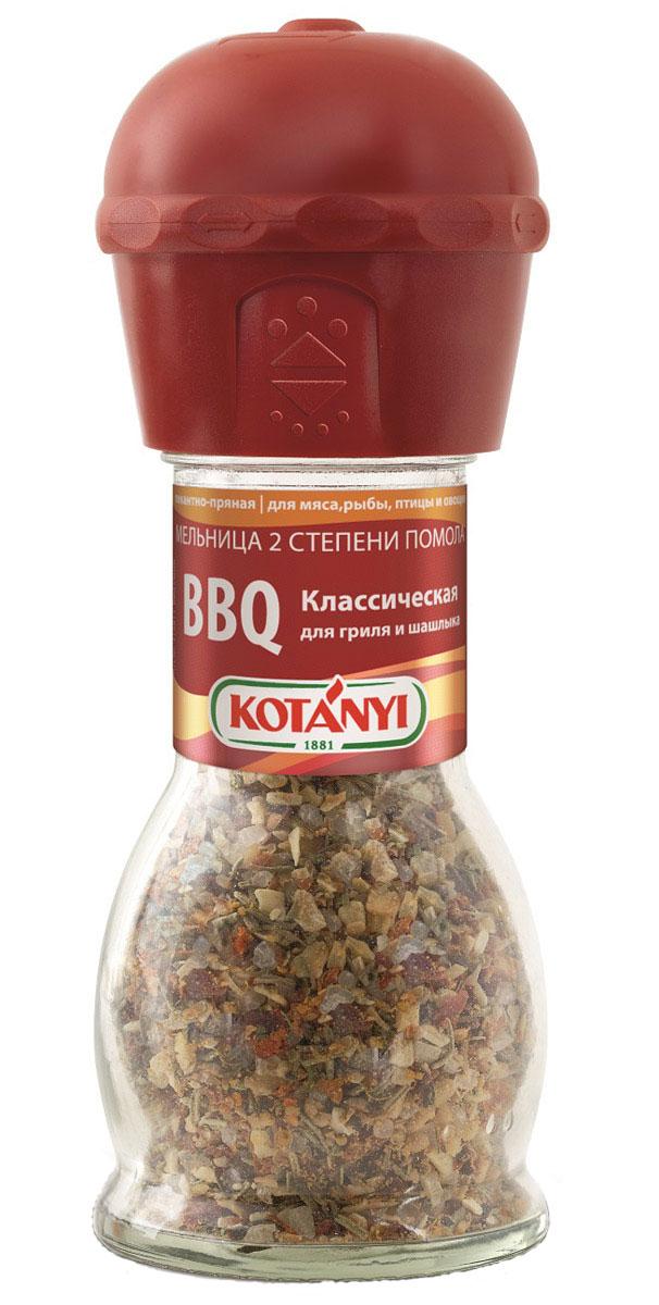 Kotanyi BBQ Классическая приправа для гриля и шашлыка, 44 г приправа kotanyi чили острый мельница 35г