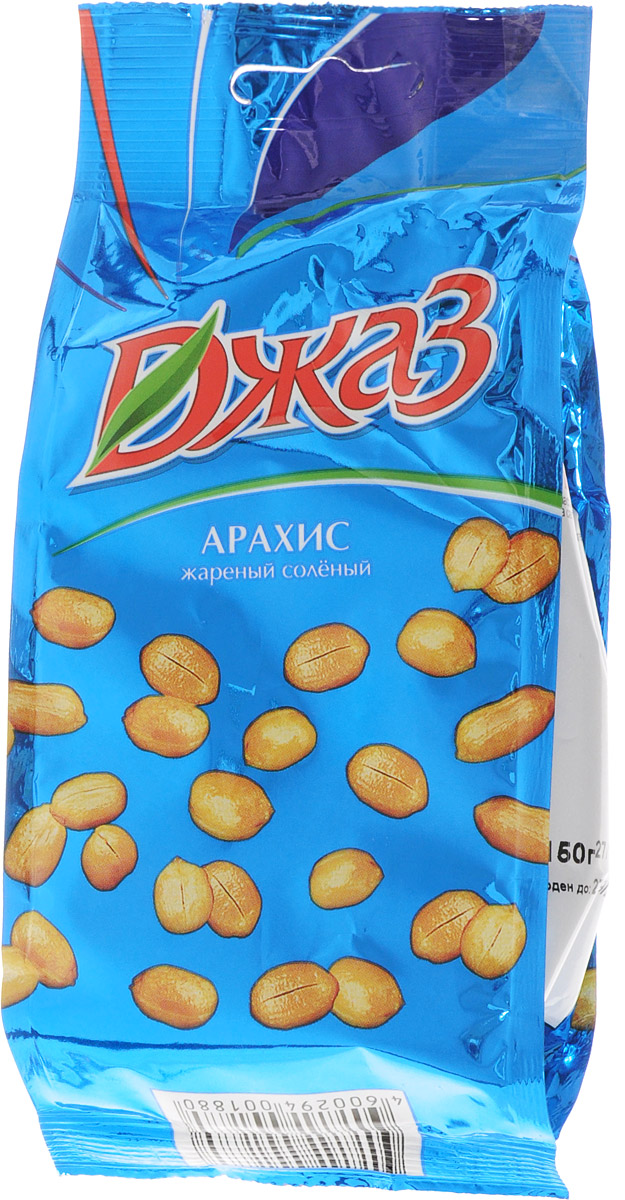 Джаз арахис жареный соленый, 150 г peyman арахис жареный острый 40 г