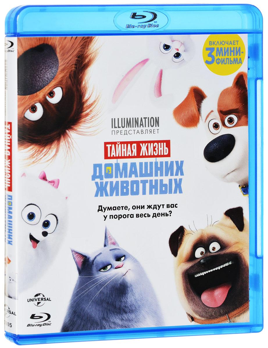 Тайная жизнь домашних животных (Blu-ray)