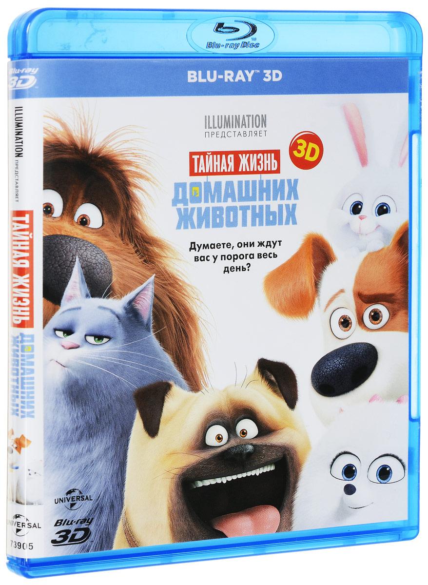 Тайная жизнь домашних животных 3D (Blu-ray)