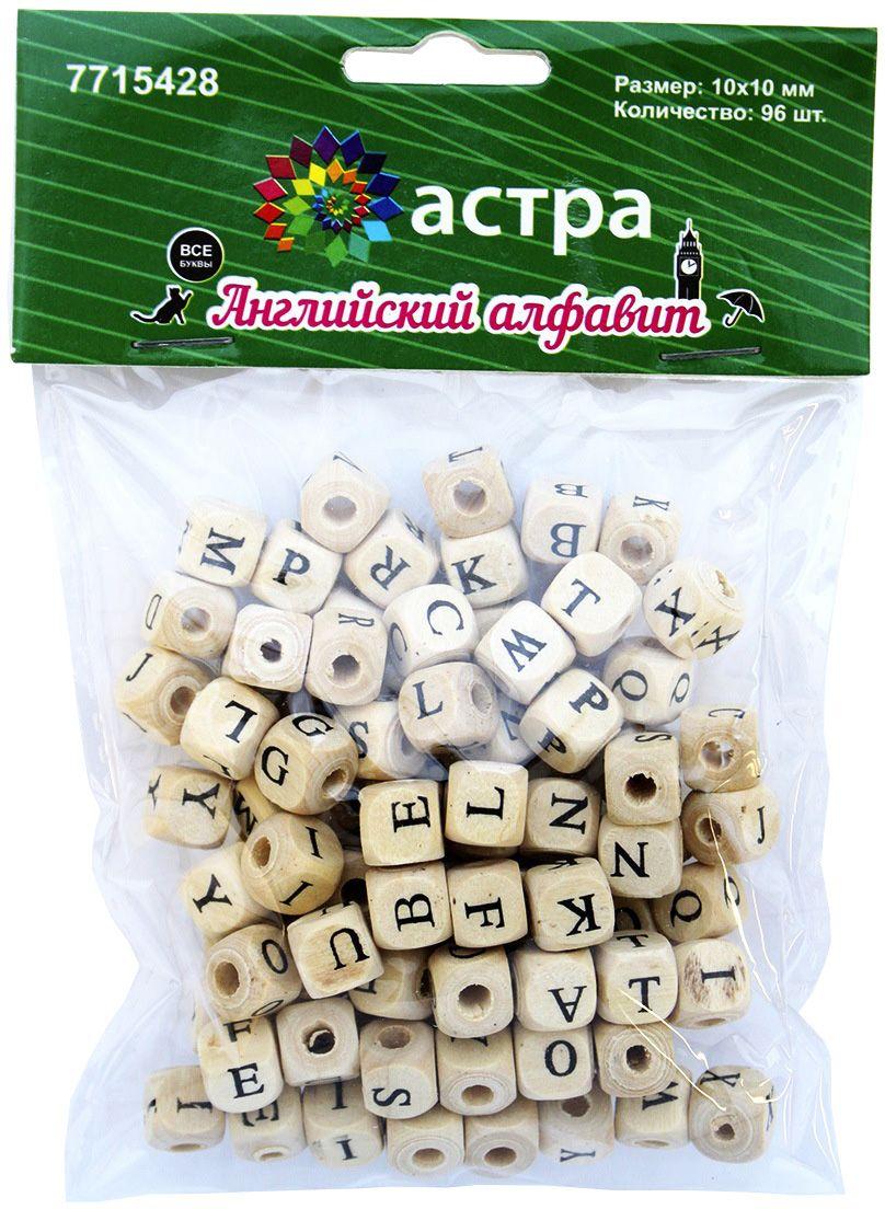 Бусины Астра Английский алфавит, 10 х 10 мм. 7715428 цена