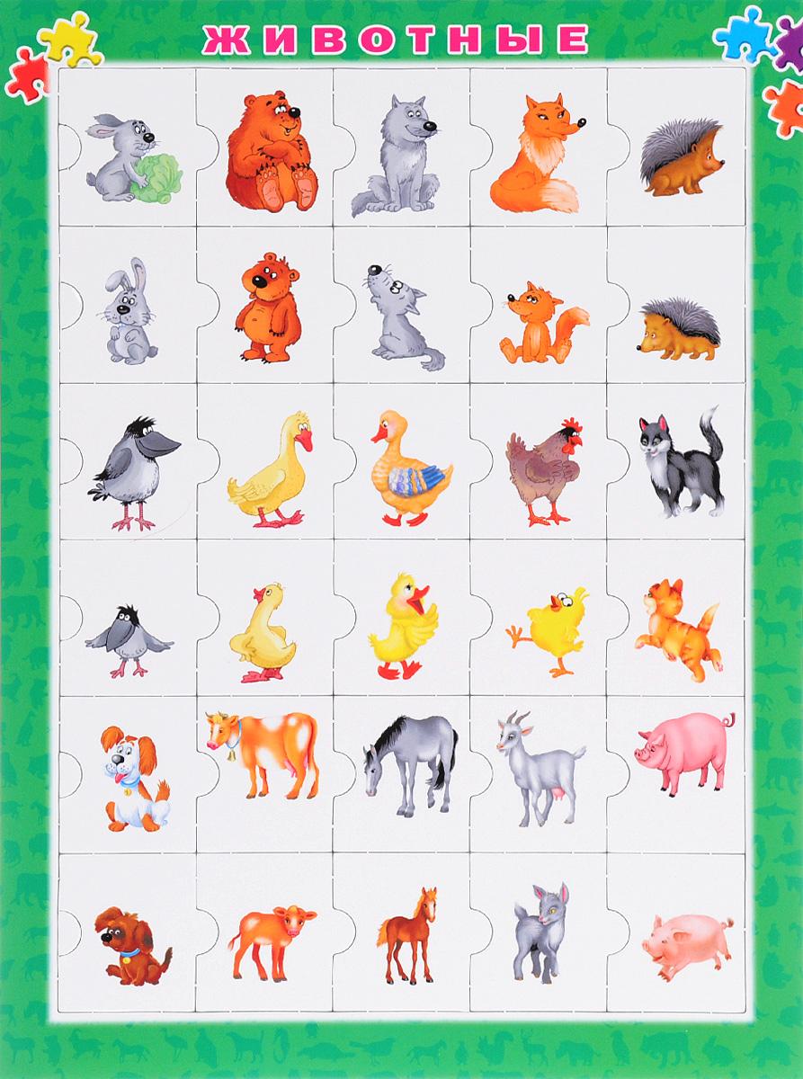 Животные гайдель е ред животные умные карточки пазлы для вашего малыша