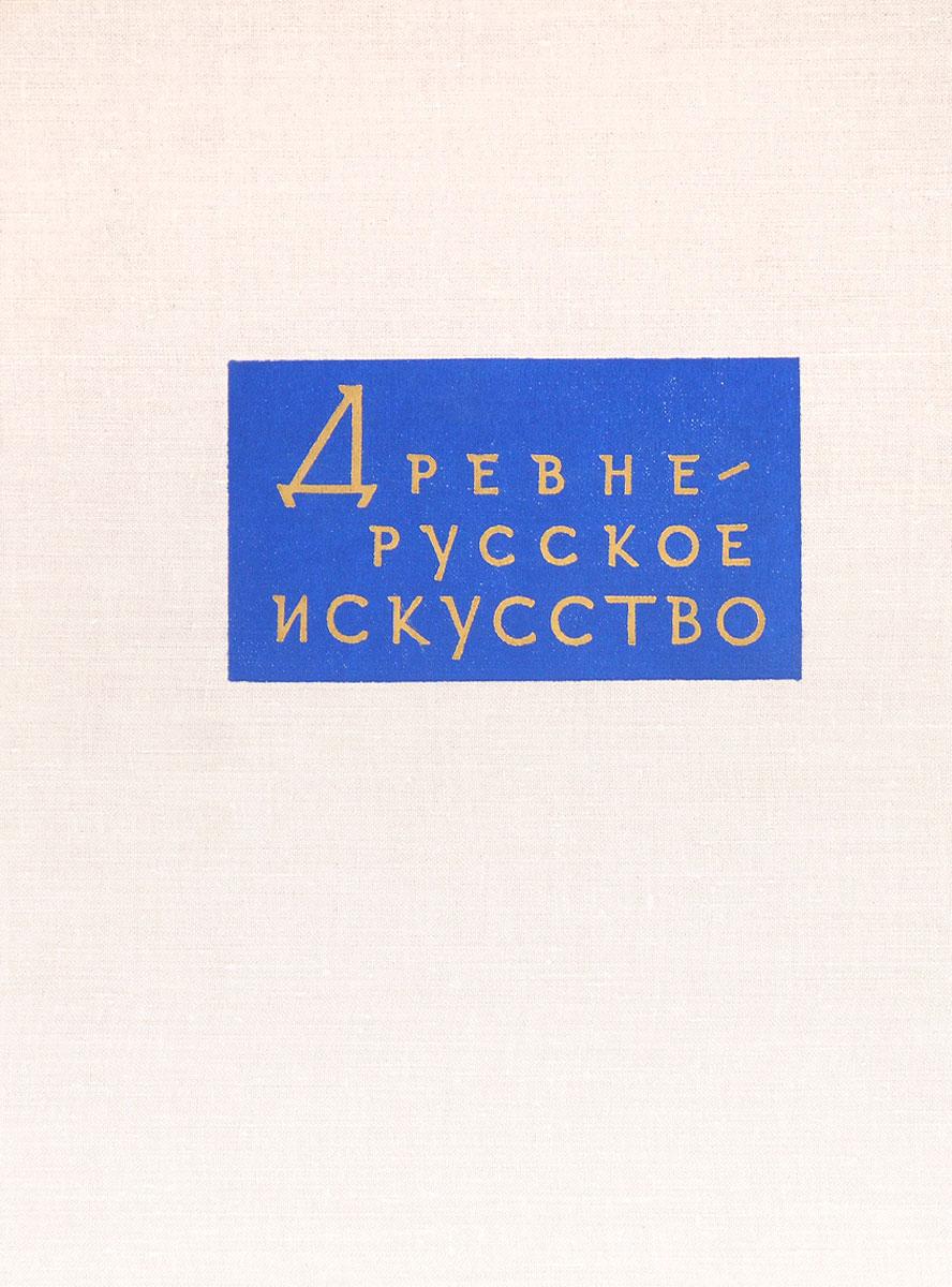 Древне-русское искусство русское искусство 3 15 2007