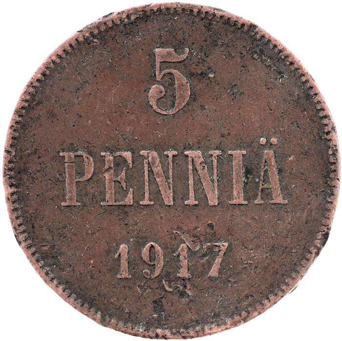 Монета номиналом 5 пенни. Сохранность VF. Россия для Финляндии (герб), 1917 год монета антониниан галлиен 260 268 гг медь античный рим юпитер