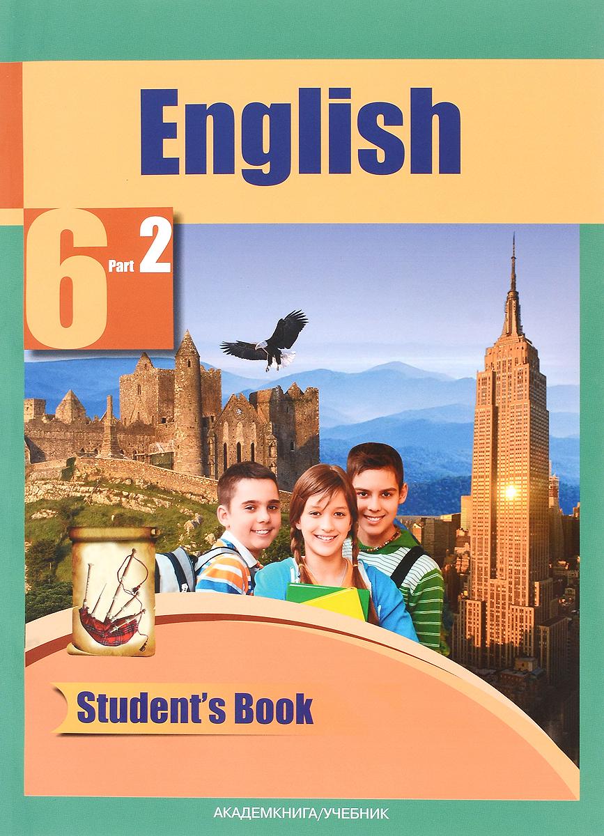 Книга English Favourite 6: Student's Book: Part 2 / Английский язык. 6 класс. Учебник. В 2 частях. Часть 2. S. Ter-Minasova, L. Uzunova, O. Kutjina, J. Yasinskaya
