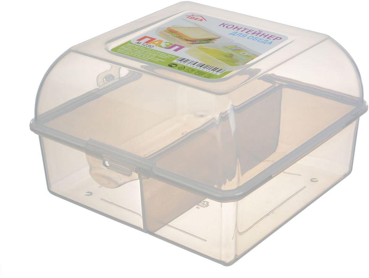 Контейнер пищевой Idea Пазл, с разделителями, цвет: прозрачный бутербродница idea 15 х 10 5 х 4 см