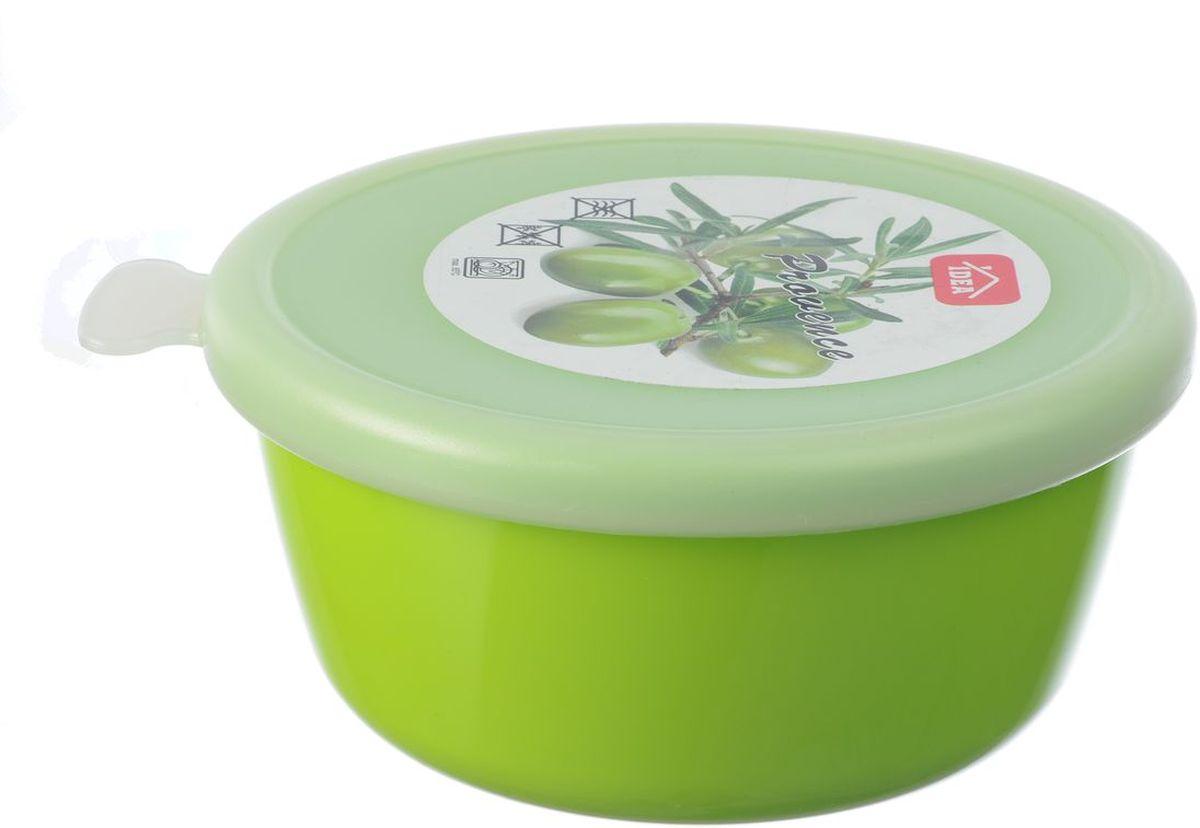"""Миска Idea """"Прованс"""", с крышкой, цвет: салатовый, 0,35 л"""