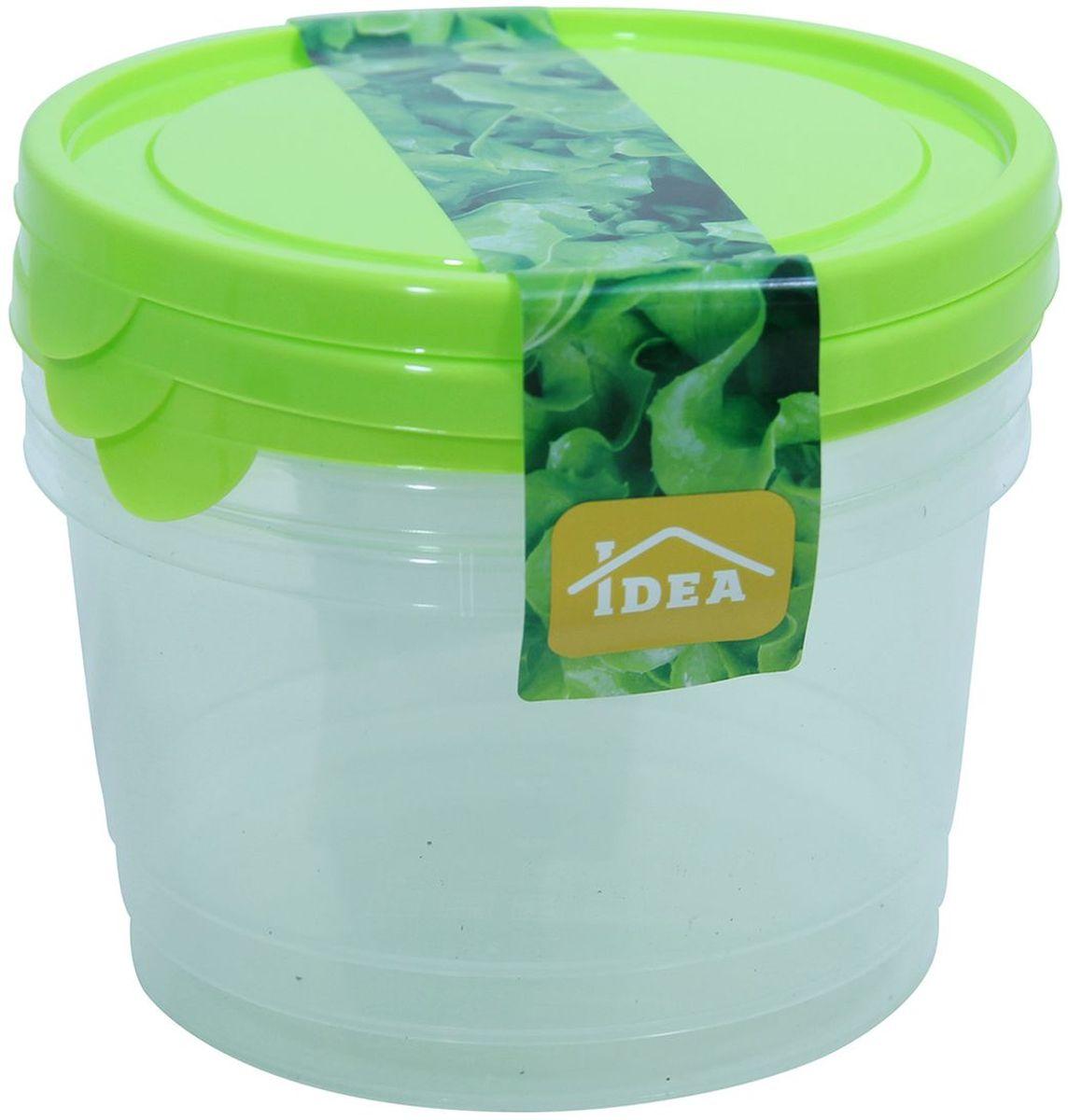 Набор контейнеров Idea, 750 мл, 3 шт набор контейнеров 3 шт comboez набор контейнеров 3 шт