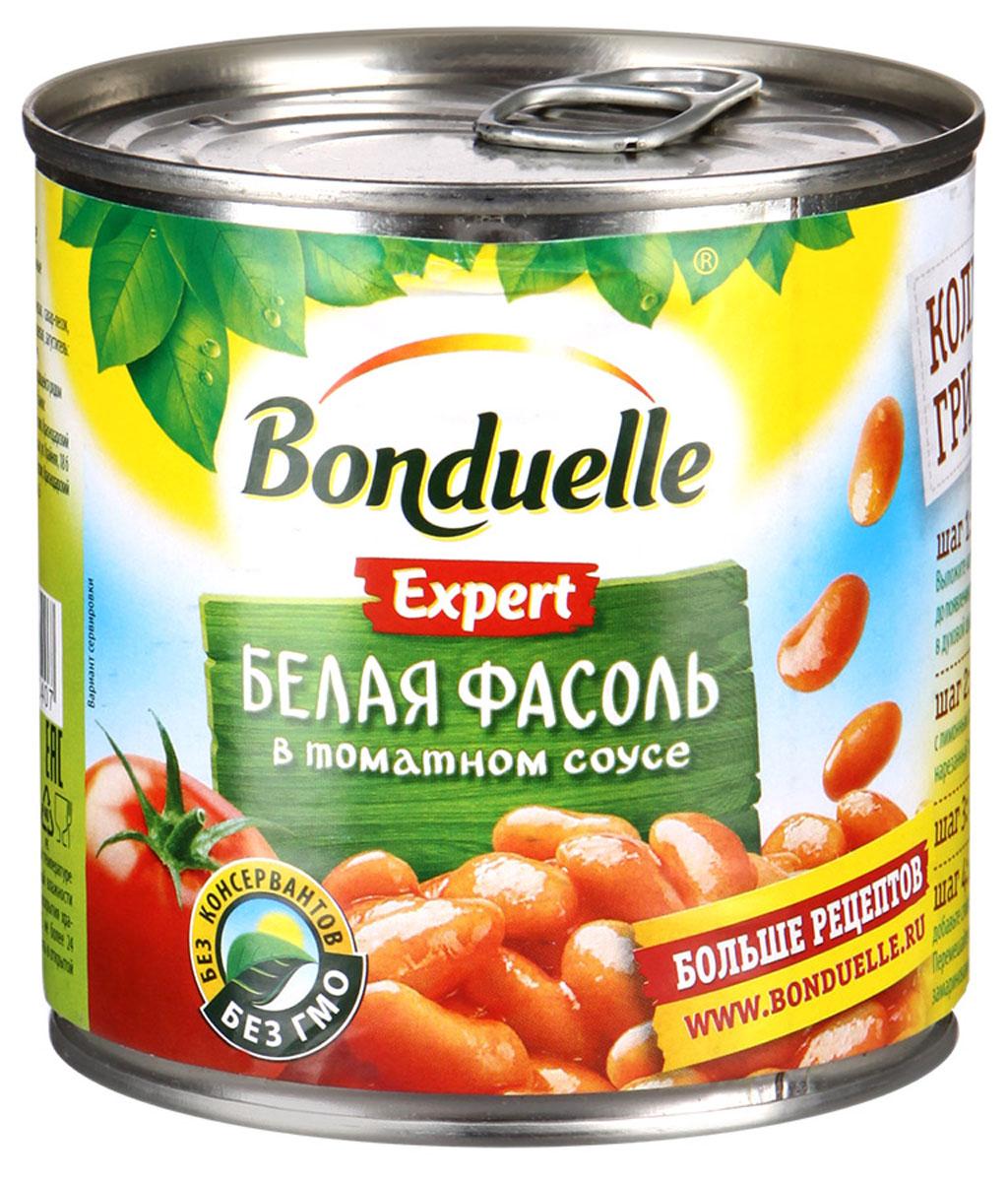 Bonduelle белая фасоль в томатном соусе, 400 г фасоль bonduelle на пару зеленая тонкая