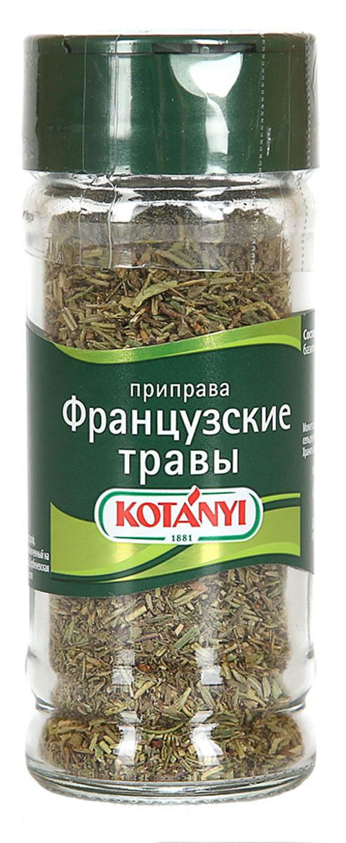 Kotanyi Приправа Французские травы, 16 г
