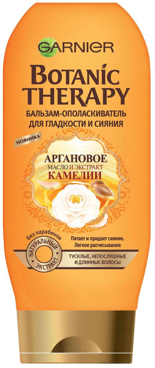 """Garnier Бальзам """"Botanic Therapy. Аргановое масло и экстракт камелии"""" для тусклых и непослушных волос, 200 мл"""
