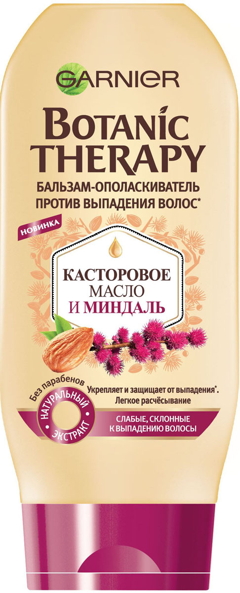 """Garnier Бальзам """"Botanic Therapy. Касторовое масло и миндаль"""" для ослабленных волос, склонных к выпаданию 200 мл"""