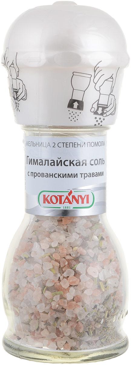Kotanyi Гималайская соль с прованскими травами, 72 г соль гималайская черная пищевая 200гр