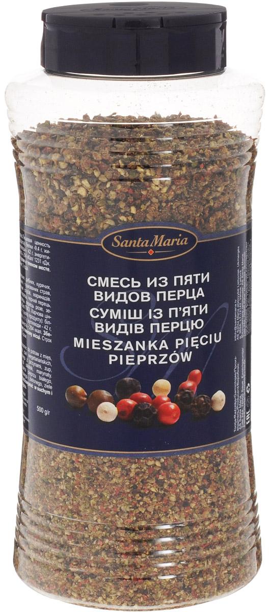 Santa Maria Смесь из пяти видов перца, 500 г