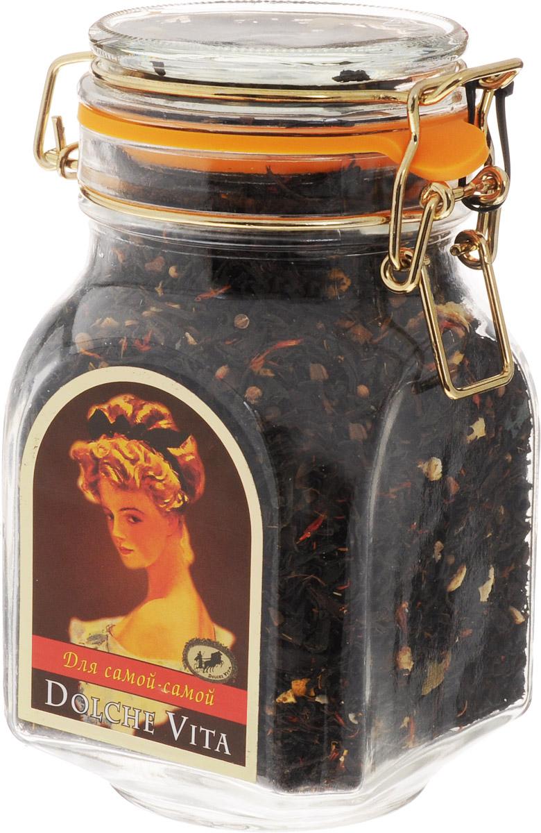 Dolche Vita Для самой-самой черный листовой чай, 180 г недорого