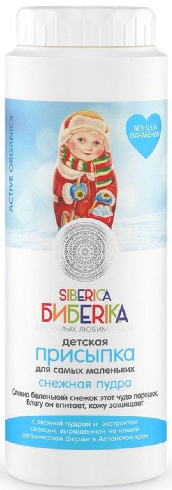 Natura Siberica Присыпка для самых маленьких Снежная пудра 100 г