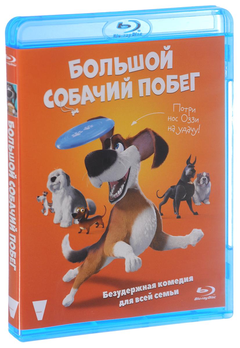 Большой собачий побег (Blu-ray)