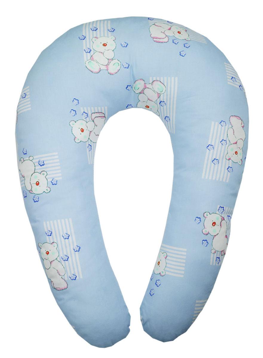 Primavelle Подушка для беременных и кормящих Comfy Baby цвет голубой