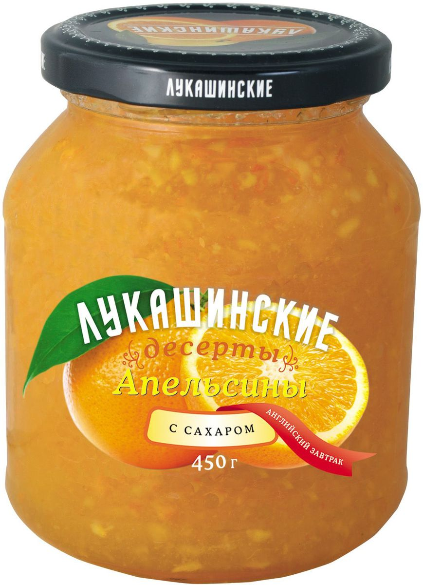 Лукашинские апельсины с сахаром, 450 г цена
