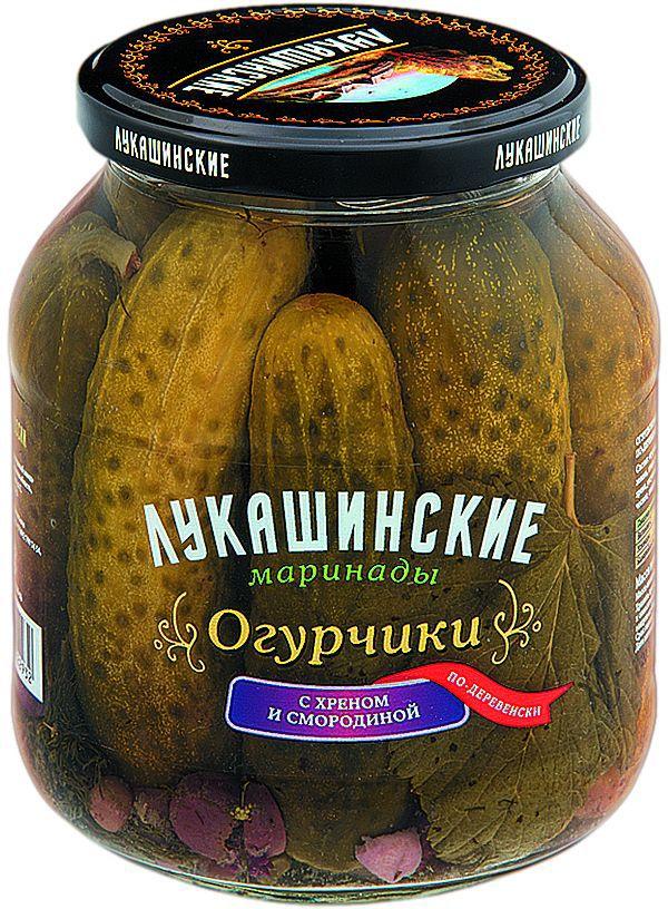 Лукашинские огурчики консервированные по-деревенски с хреном и смородиной, 670 г консервированные продукты