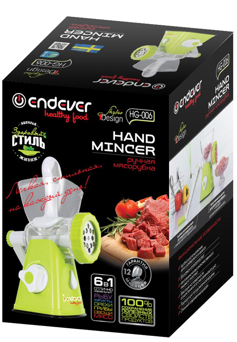 Мясорубка Endever HG-006 Endever