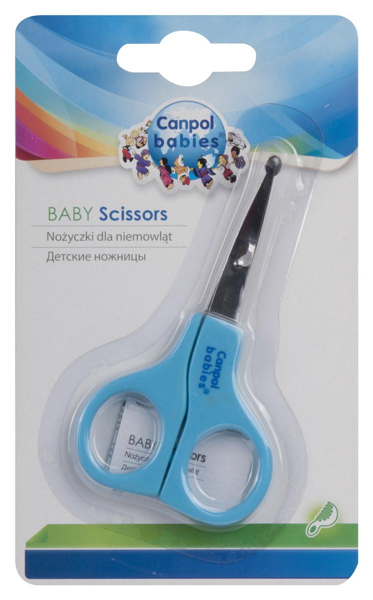 Canpol Babies Ножницы детские цвет голубой