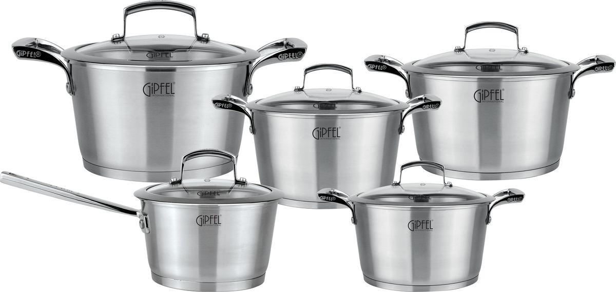 """Набор посуды Gipfel """"Genesis"""", 10 предметов"""