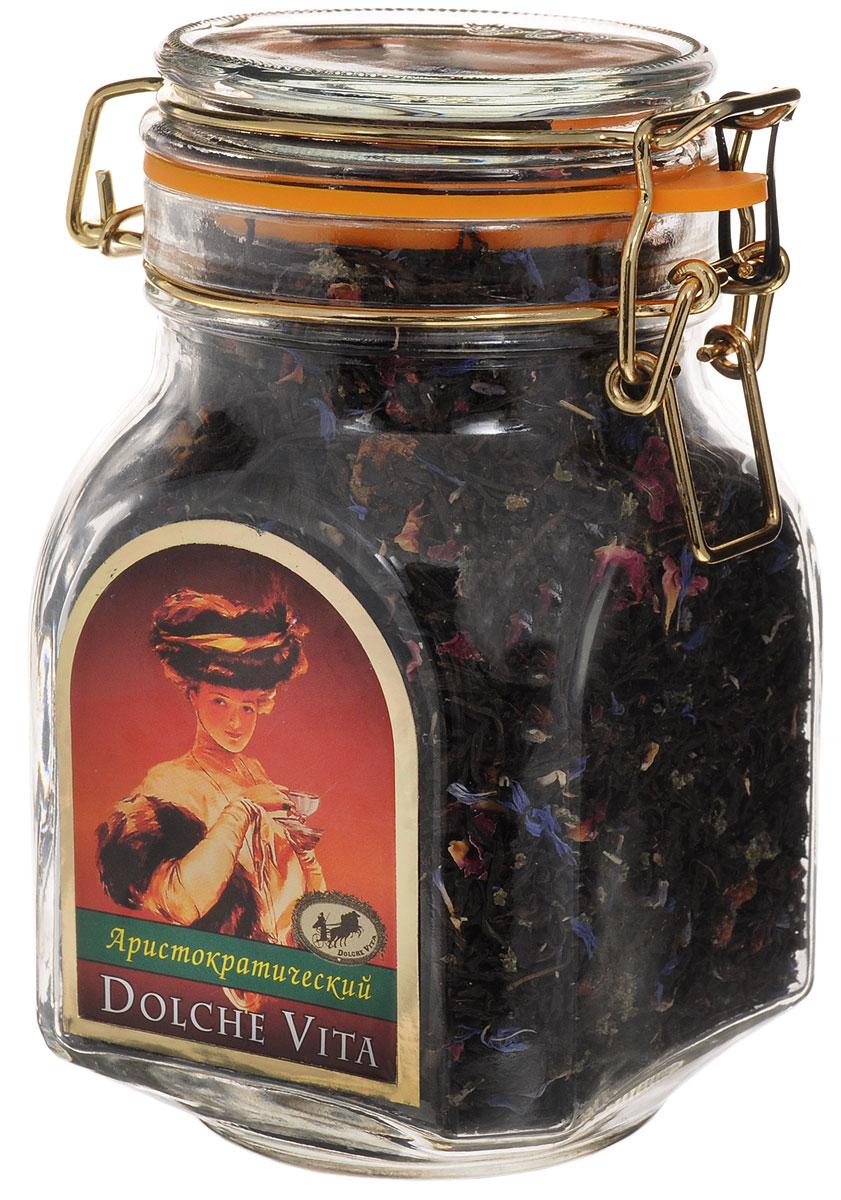 Dolche Vita Аристократический элитный черный листовой чай, 160 г dolche vita аристократический элитный черный листовой чай 160 г