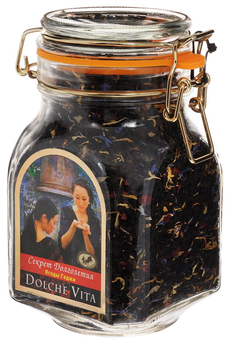 Dolche Vita Секрет Долголетия элитный листовой чай, 200 г недорого