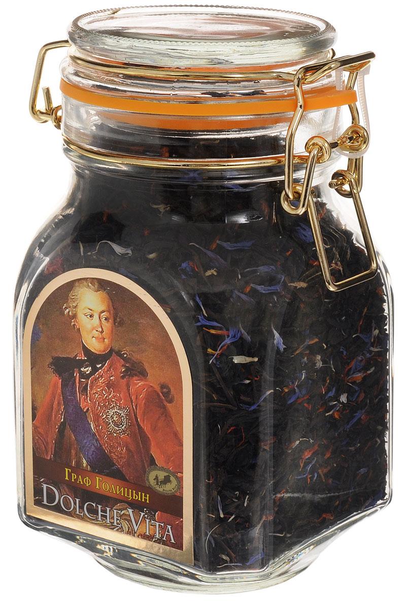 Dolche Vita Граф Голицын элитный черный листовой чай, 150 г dolche vita аристократический элитный черный листовой чай 160 г
